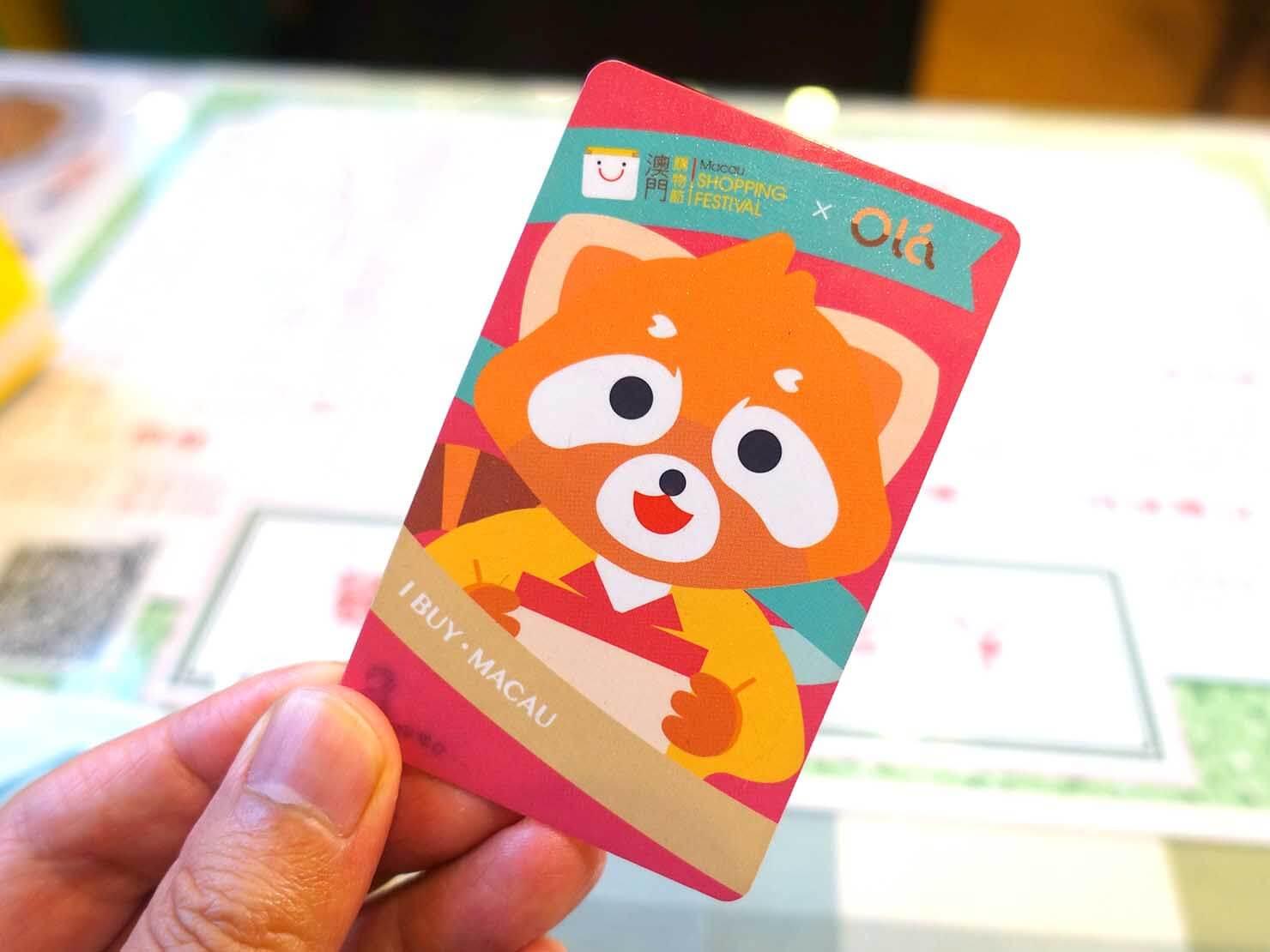マカオの交通ICカード「澳門通 Macau Pass」