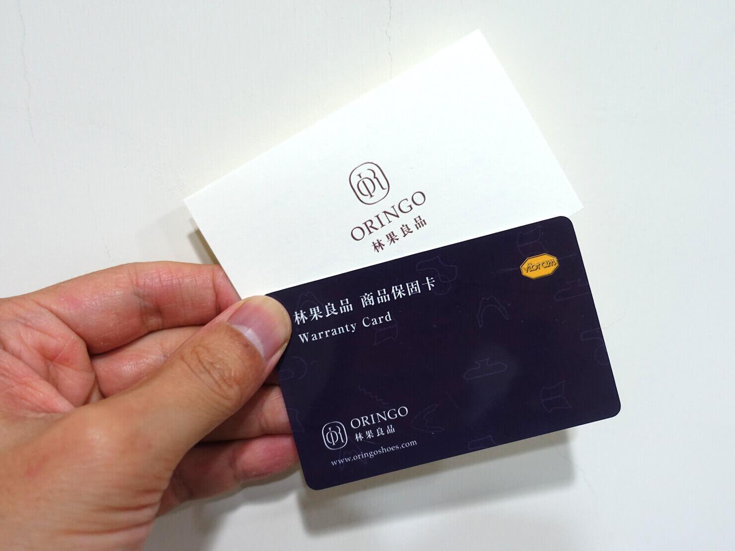 台湾のおすすめ革靴ブランド「林果良品 ORINGO」の会員カード