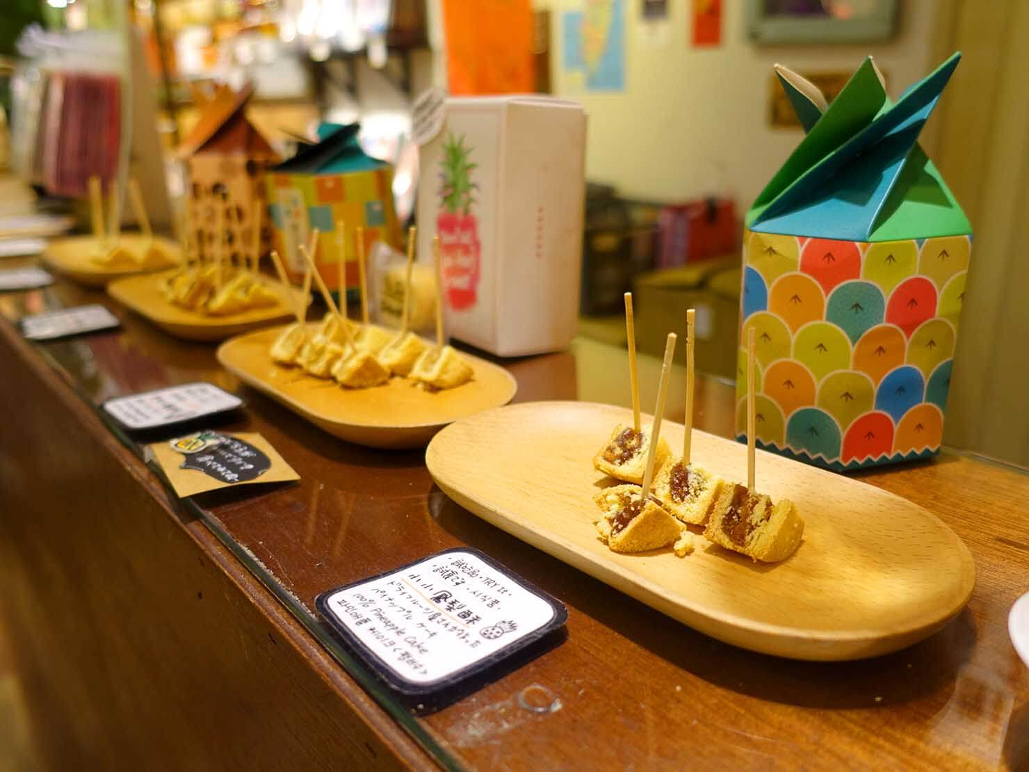 台北・永康街のおすすめおみやげショップ「來好 LAIHAO」B1フロアの試食コーナー
