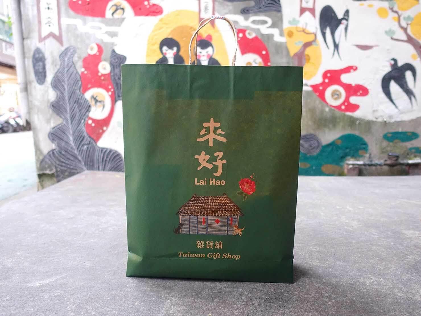 台北・永康街のおすすめおみやげショップ「來好 LAIHAO」の紙袋