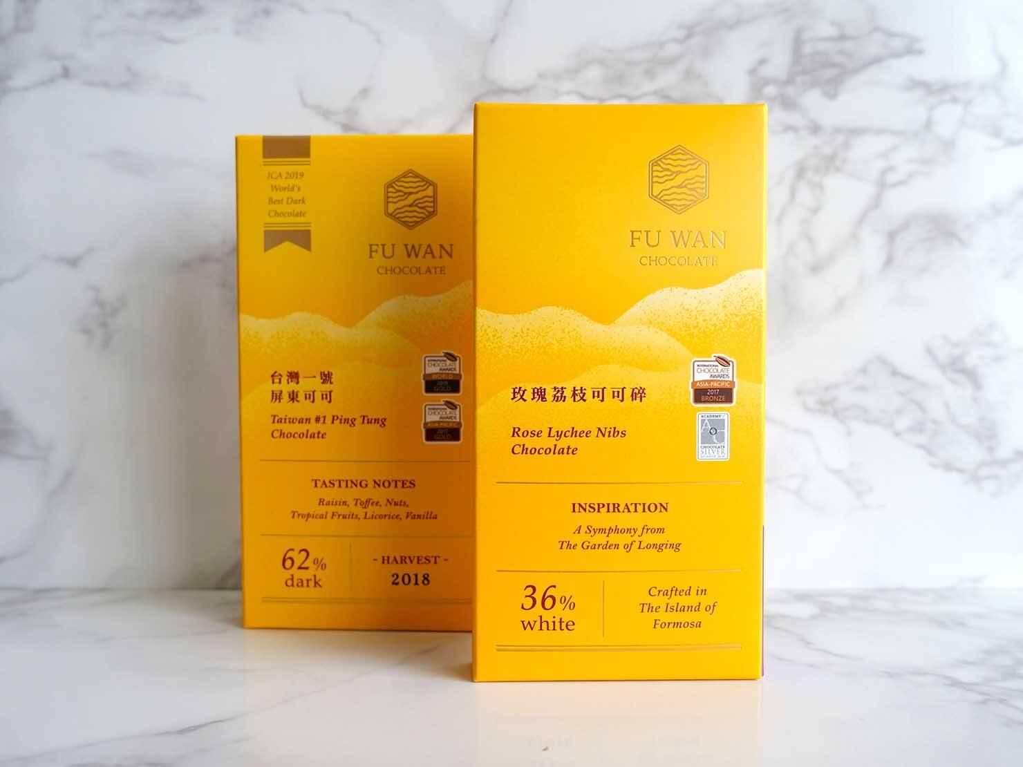 台北・永康街のおすすめおみやげショップ「來好 LAIHAO」で買った福灣巧克力のパッケージ