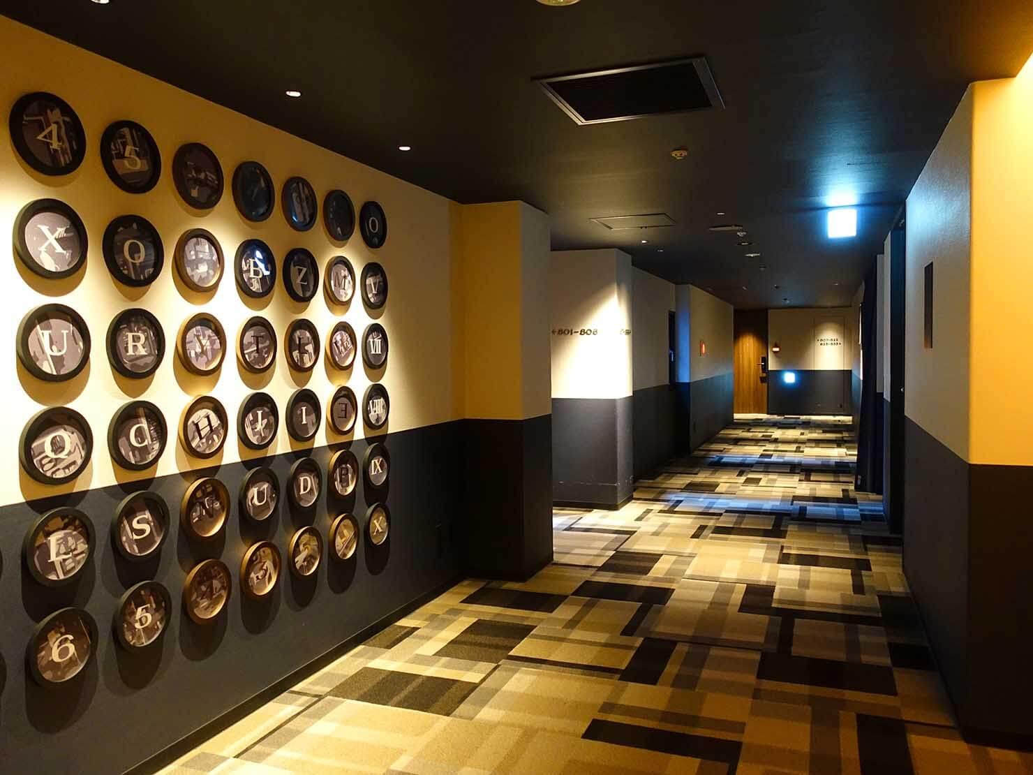 福岡・中洲川端にあるおしゃれなおすすめホテル「THE LIVELY」のエレベーターホール