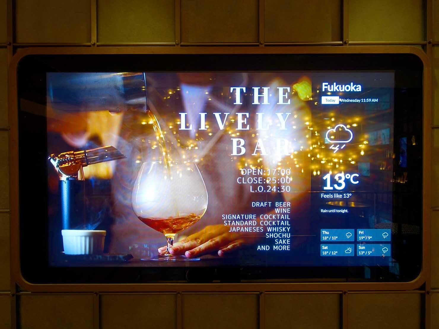 福岡・中洲川端にあるおしゃれなおすすめホテル「THE LIVELY」のモニター