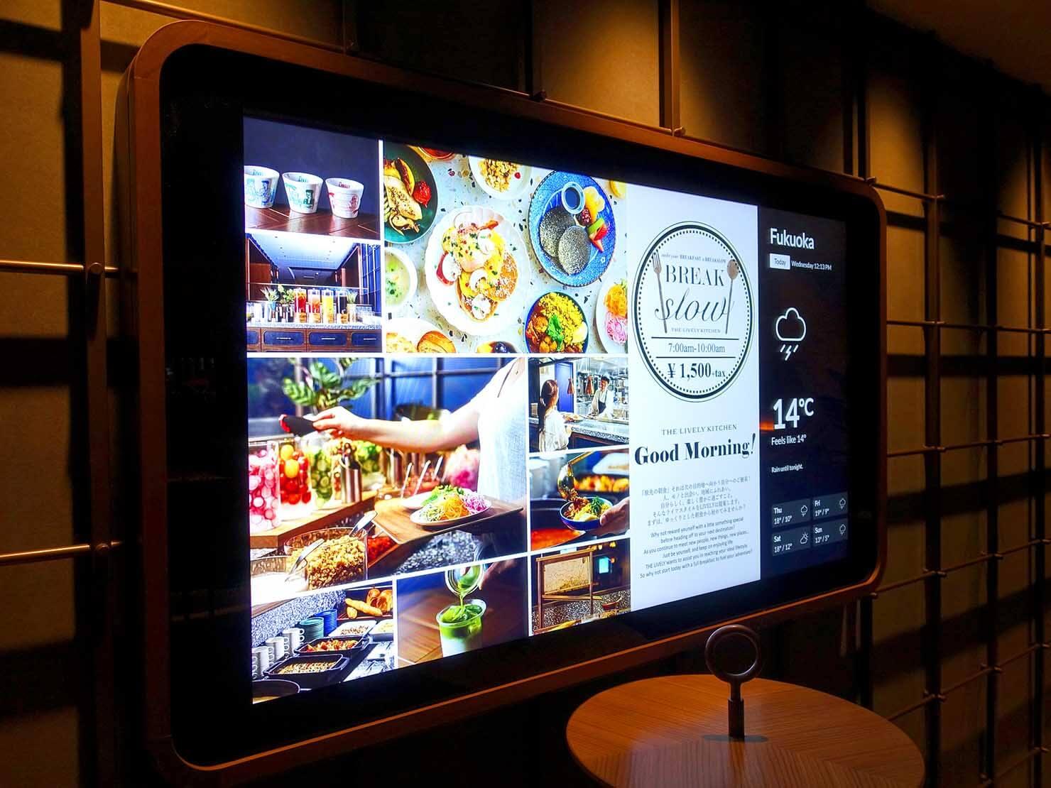福岡・中洲川端にあるおしゃれなおすすめホテル「THE LIVELY」1Fロビーのレストラン紹介モニター