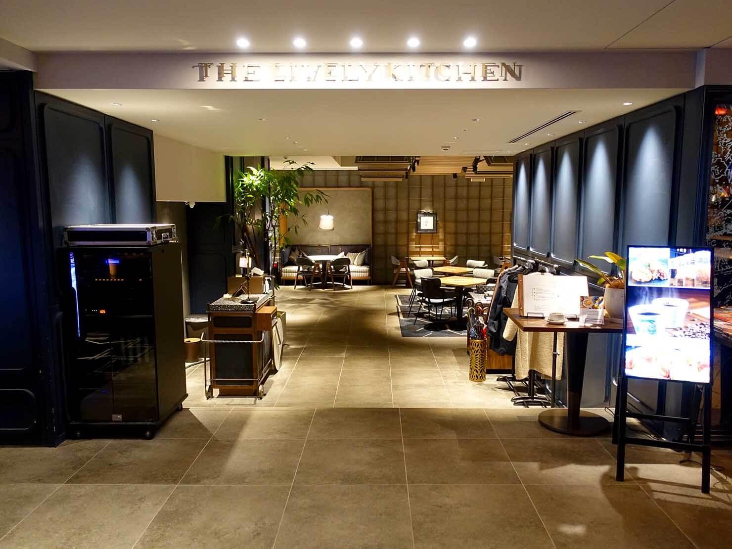 福岡・中洲川端にあるおしゃれなおすすめホテル「THE LIVELY」のレストラン・THE LIVELY KITCHEN