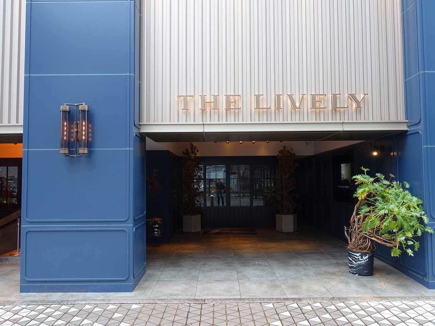 福岡・中洲川端にあるおしゃれなおすすめホテル「THE LIVELY」の外観