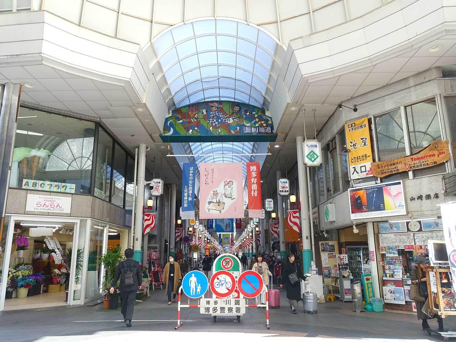 福岡・川端通商店街のアーケード