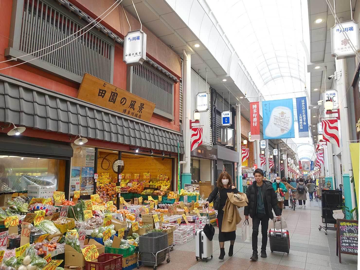 福岡・川端通商店街の八百屋さん前