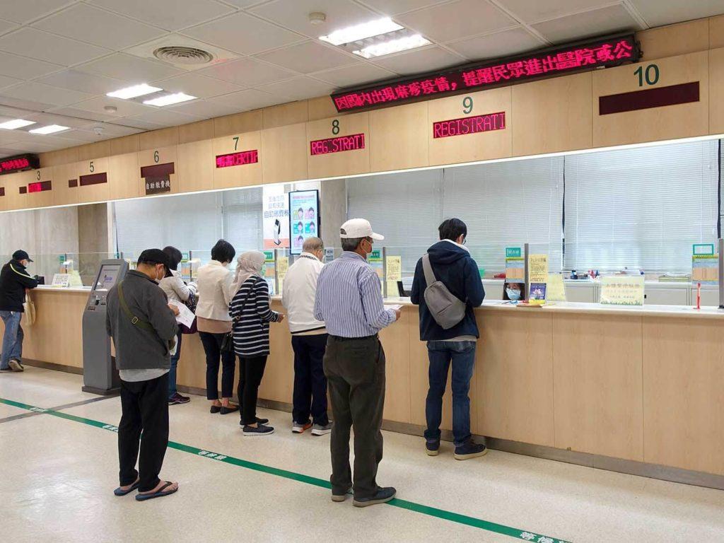 台北・國泰綜合醫院の清算カウンター
