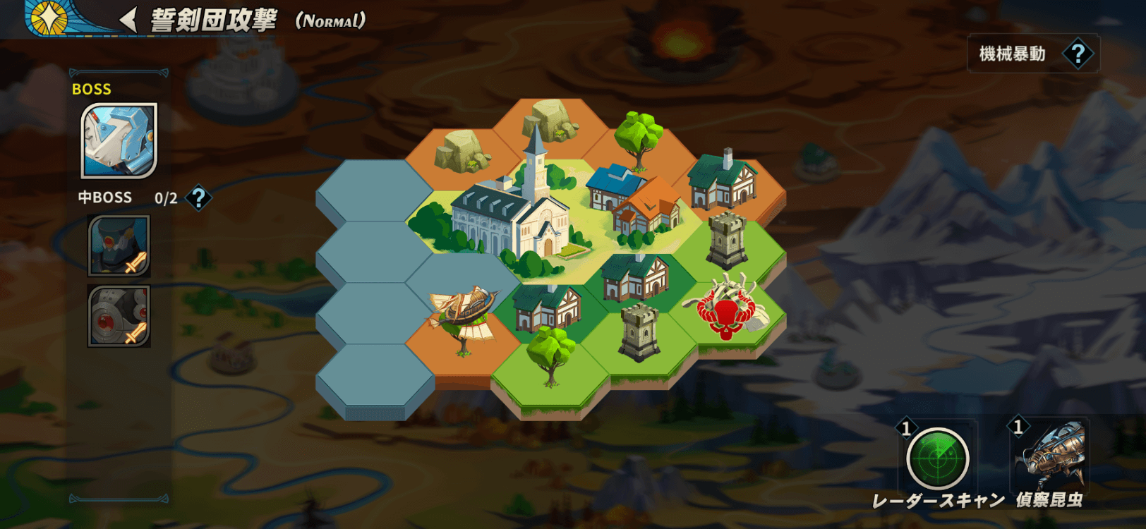 スマホRPG『サンクタス戦記-GYEE-』のミニゲーム