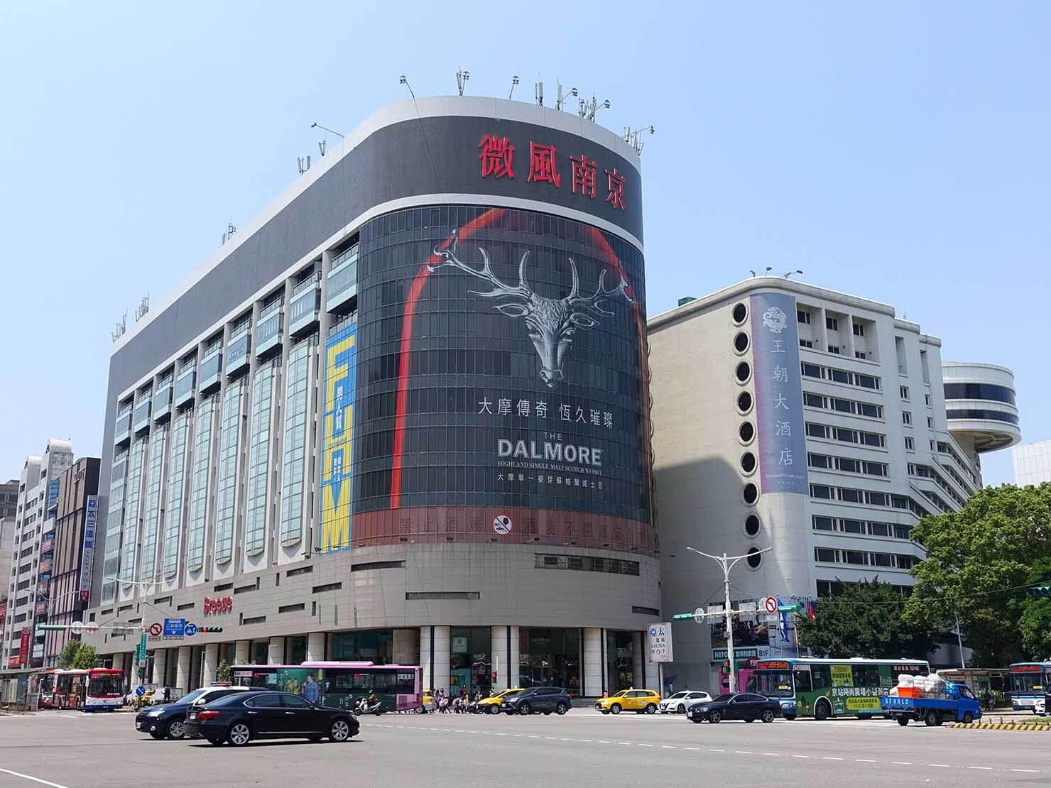 台北で家具&インテリアを揃えたい時のおすすめデパート「微風南京」