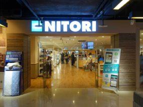 台北で家具&インテリアを揃えたい時のおすすめ店「宜得利家居 NITORI」