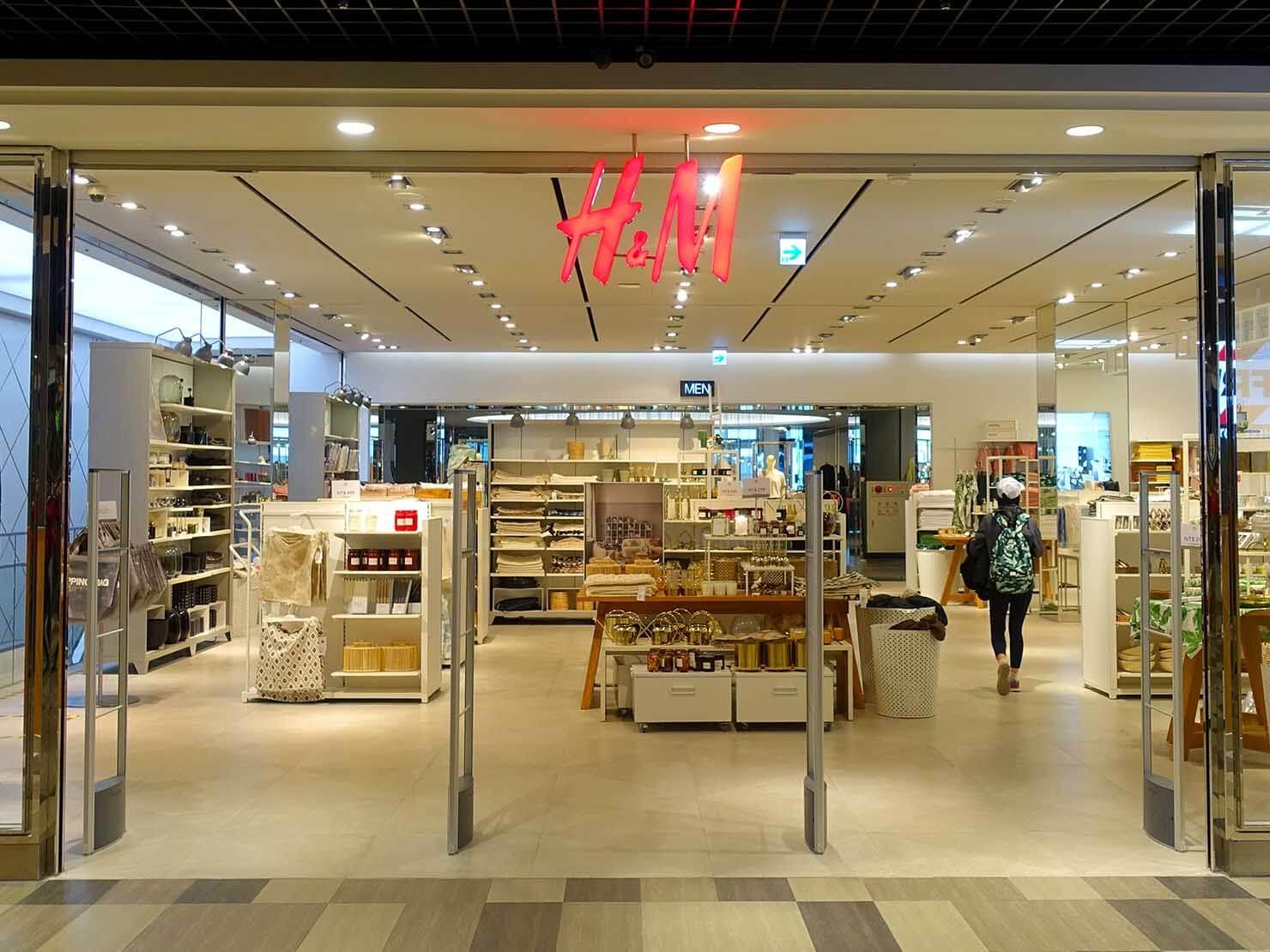 台北で家具&インテリアを揃えたい時のおすすめ店「H&M」
