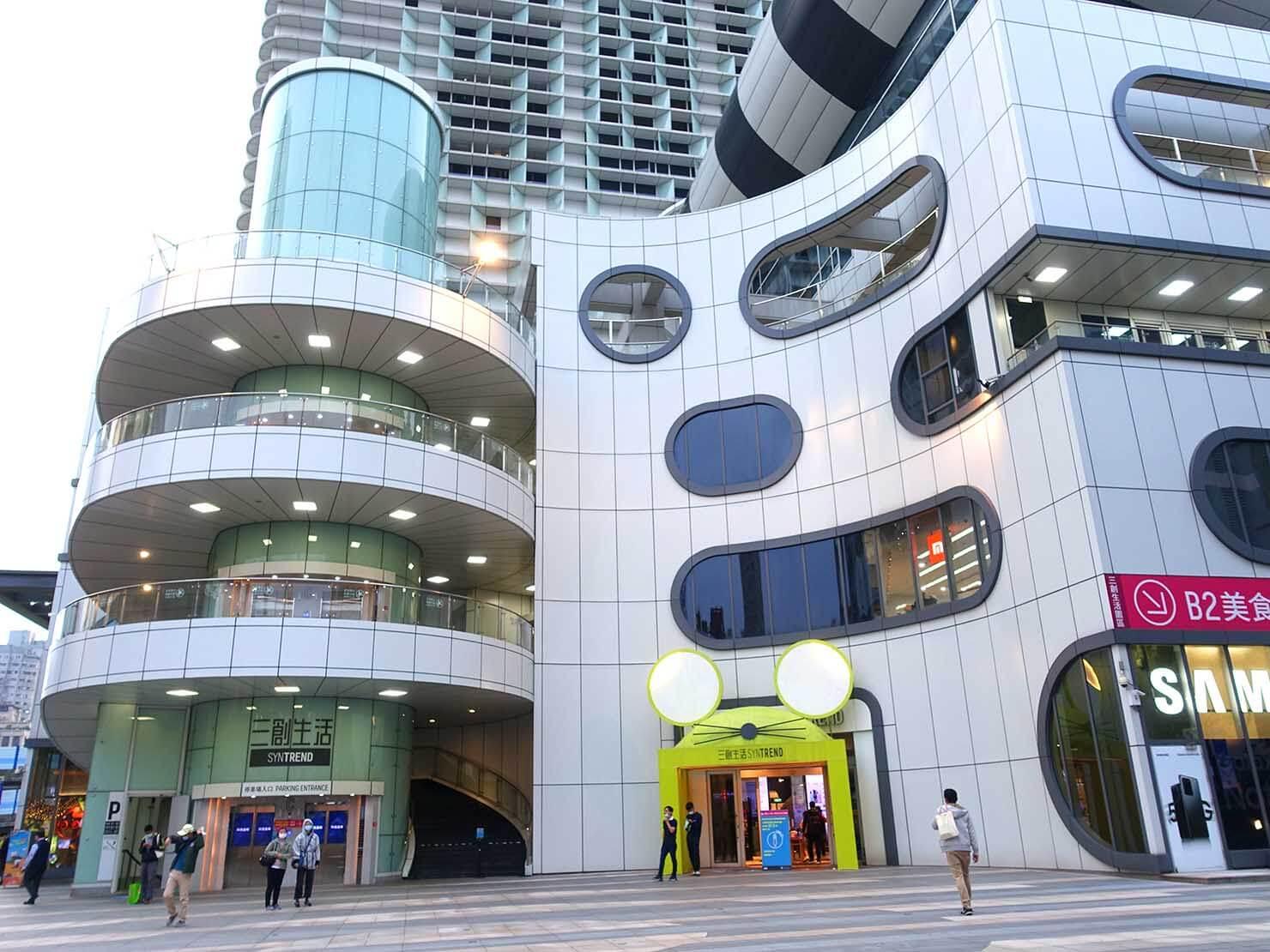 台北で生活家電を揃えたい時のおすすめ店「三創生活 SYNTREND」の外観