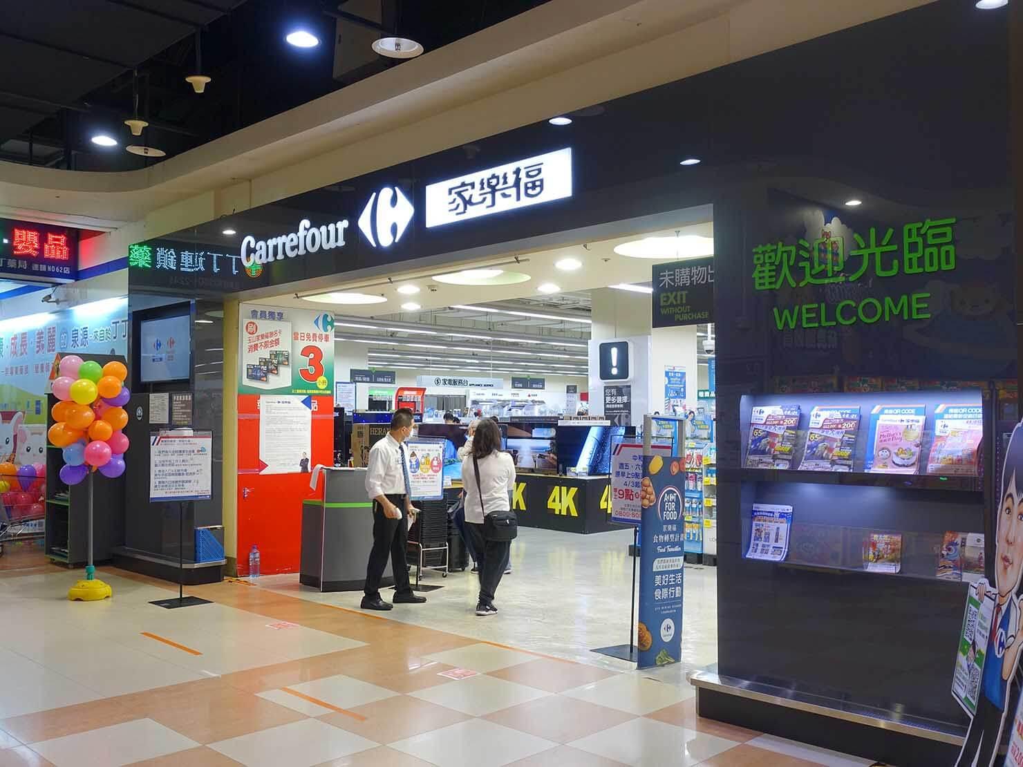台北で生活家電を揃えたい時のおすすめ店「家樂福 Carrefour」のエントランス