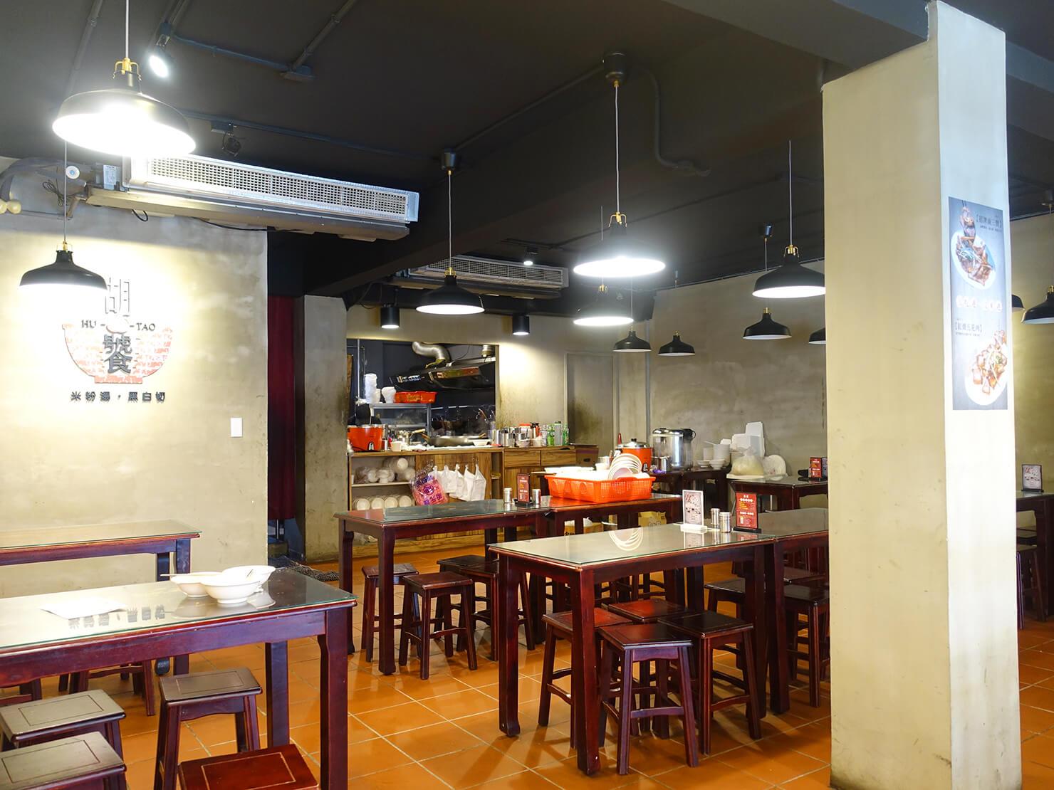 台北101エリア・MRT市政府駅周辺のおすすめグルメ店「胡饕米粉湯」の店内