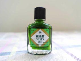 台北生活で愛用しているアイテム「綠油精」