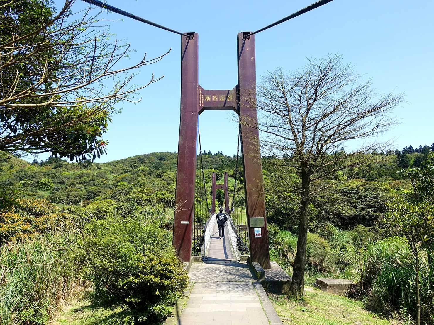台北・陽明山のおすすめスポット「冷水坑」の菁山吊橋