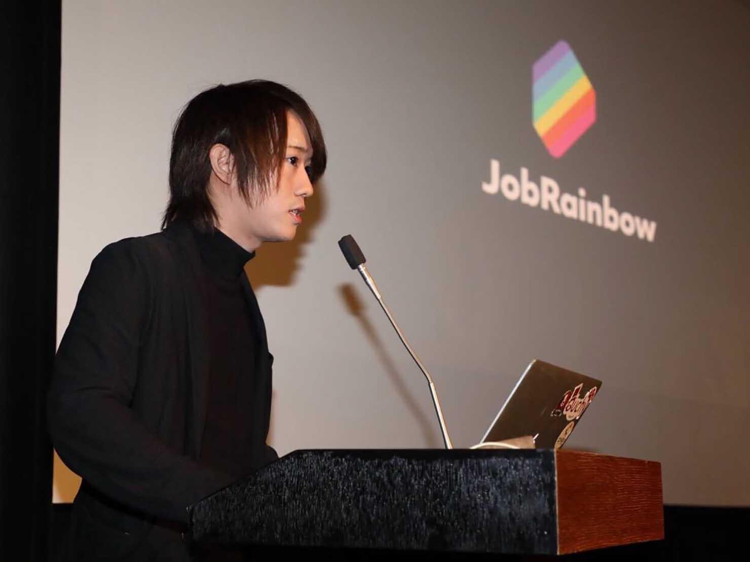 LGBTフレンドリーな就活サイト・JobRainbowの星さん