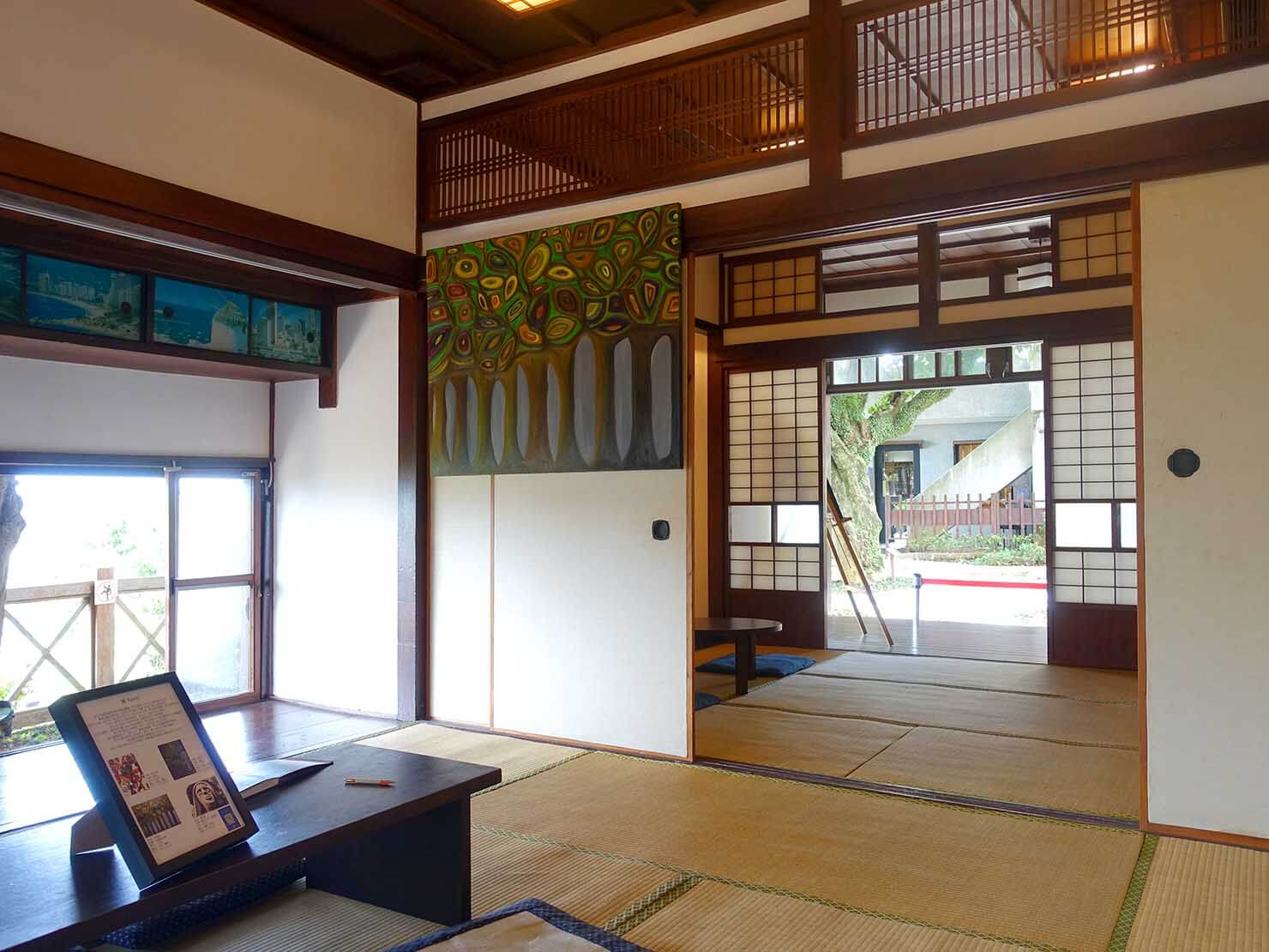台北・淡水のおすすスポット「多田榮吉故居」の屋内