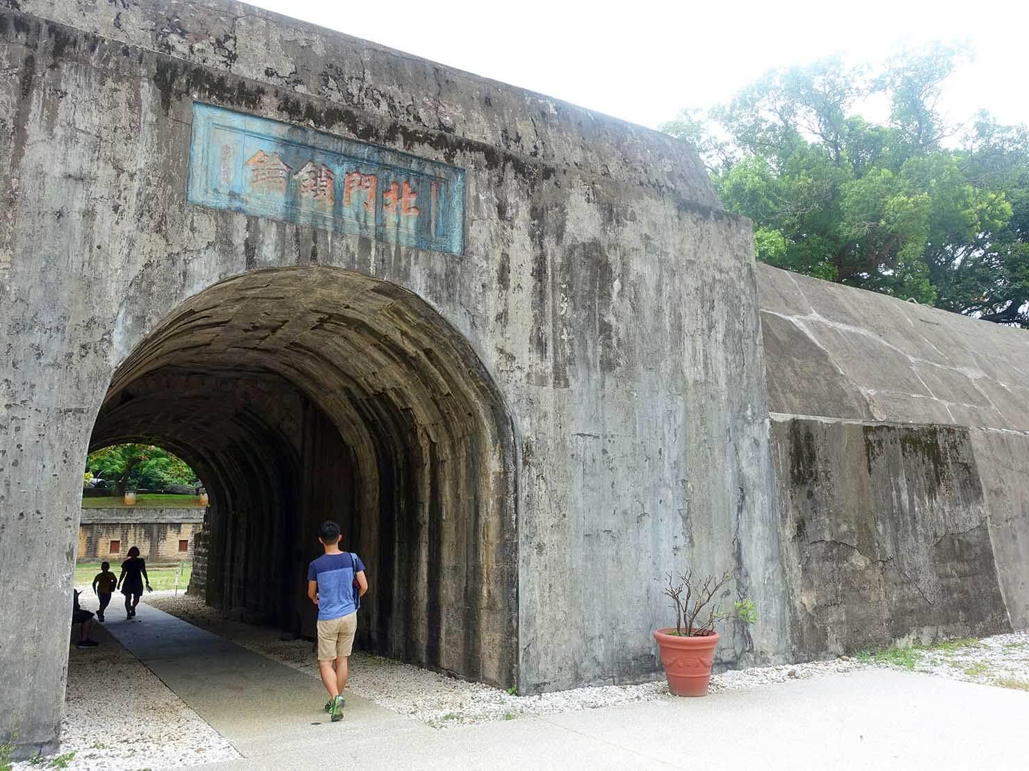 台北・淡水のおすすスポット「滬尾炮台」の入口