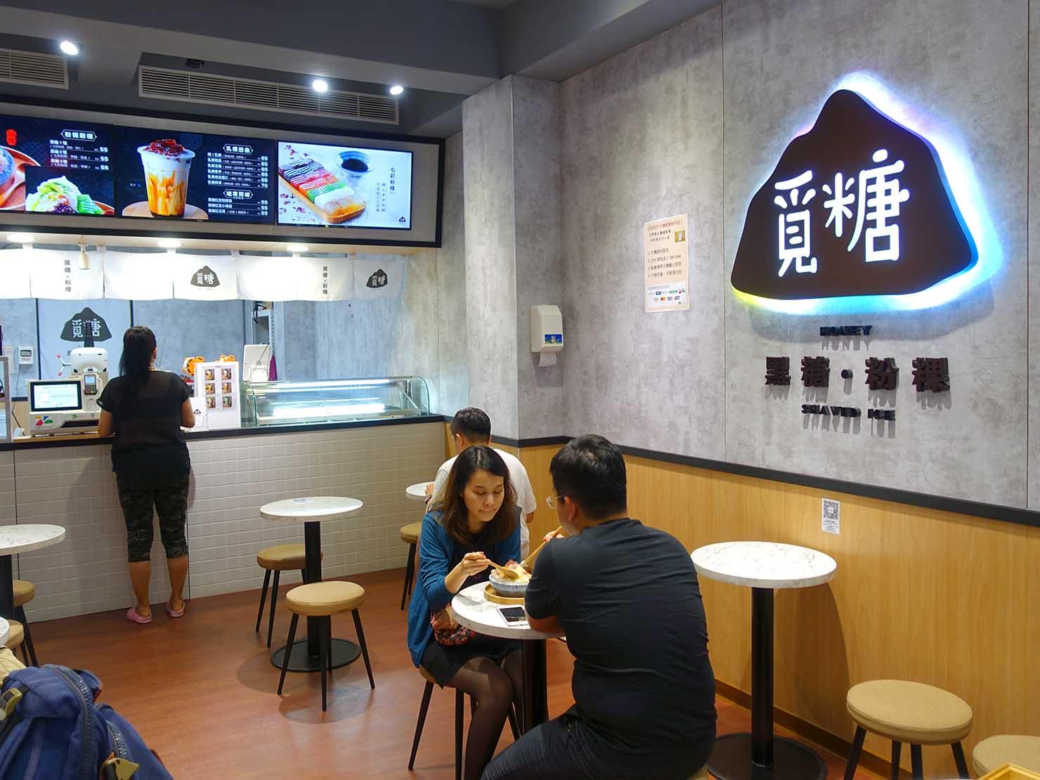 台北駅前エリア(前站)のおすすめスイーツ店「覓糖」の店内