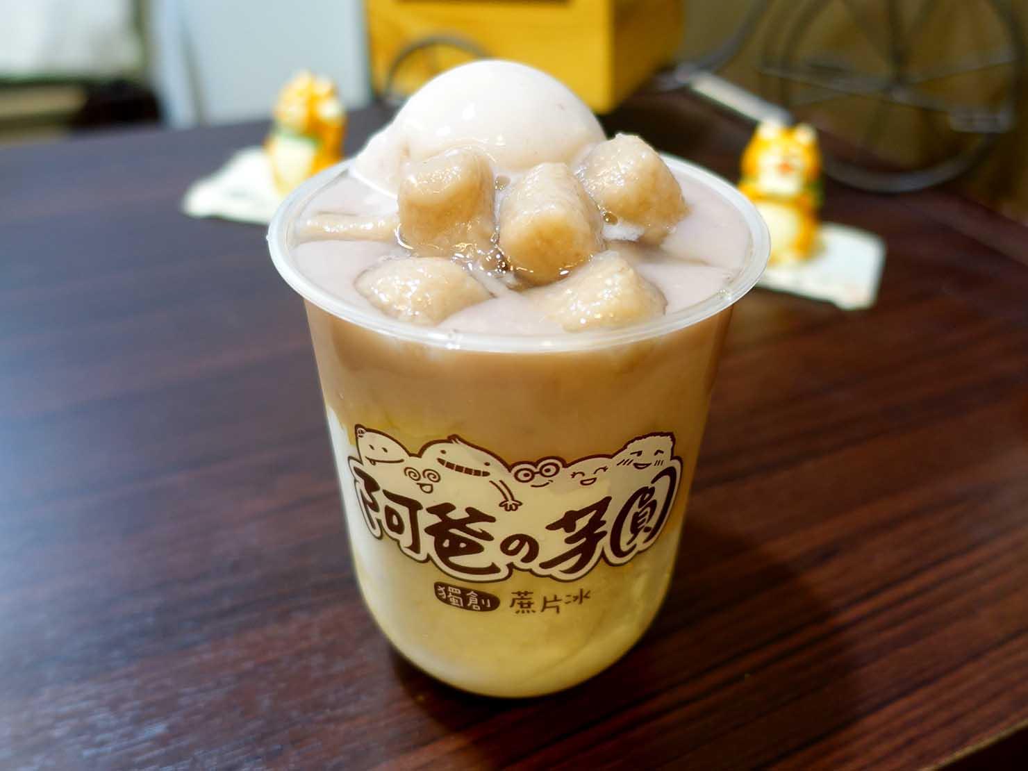 台北・西門町のおすすめひんやりスイーツ店「阿爸の芋圓」の芋見1號