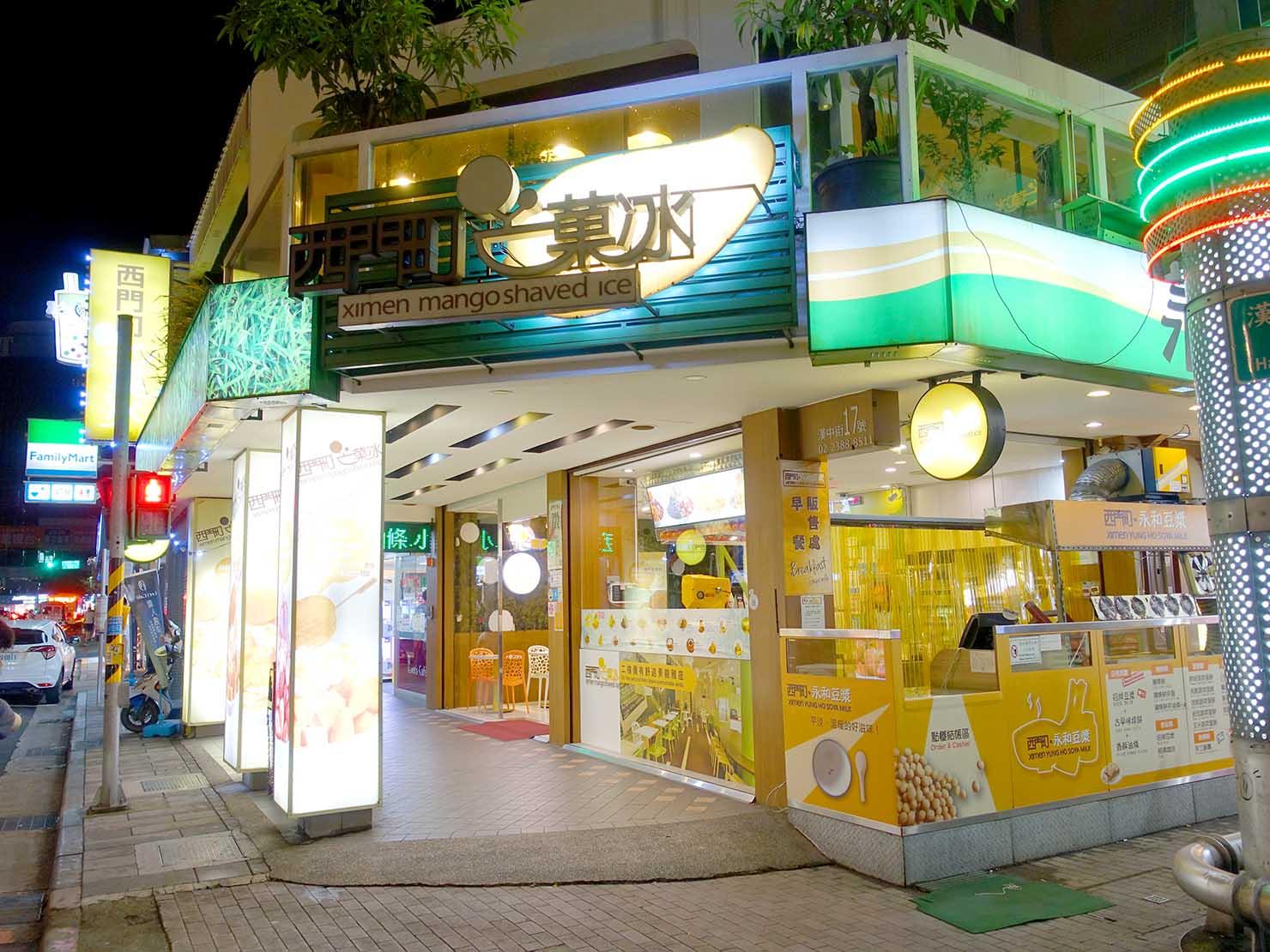 台北・西門町のおすすめひんやりスイーツ店「西門町芒果冰」の外観