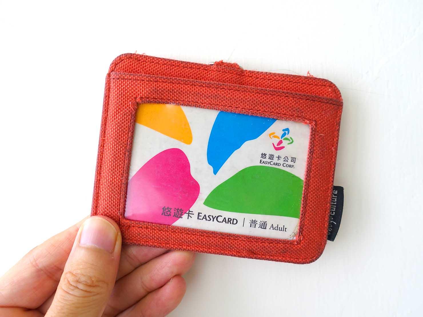 台湾の交通ICカード「悠遊卡(EasyCard)」