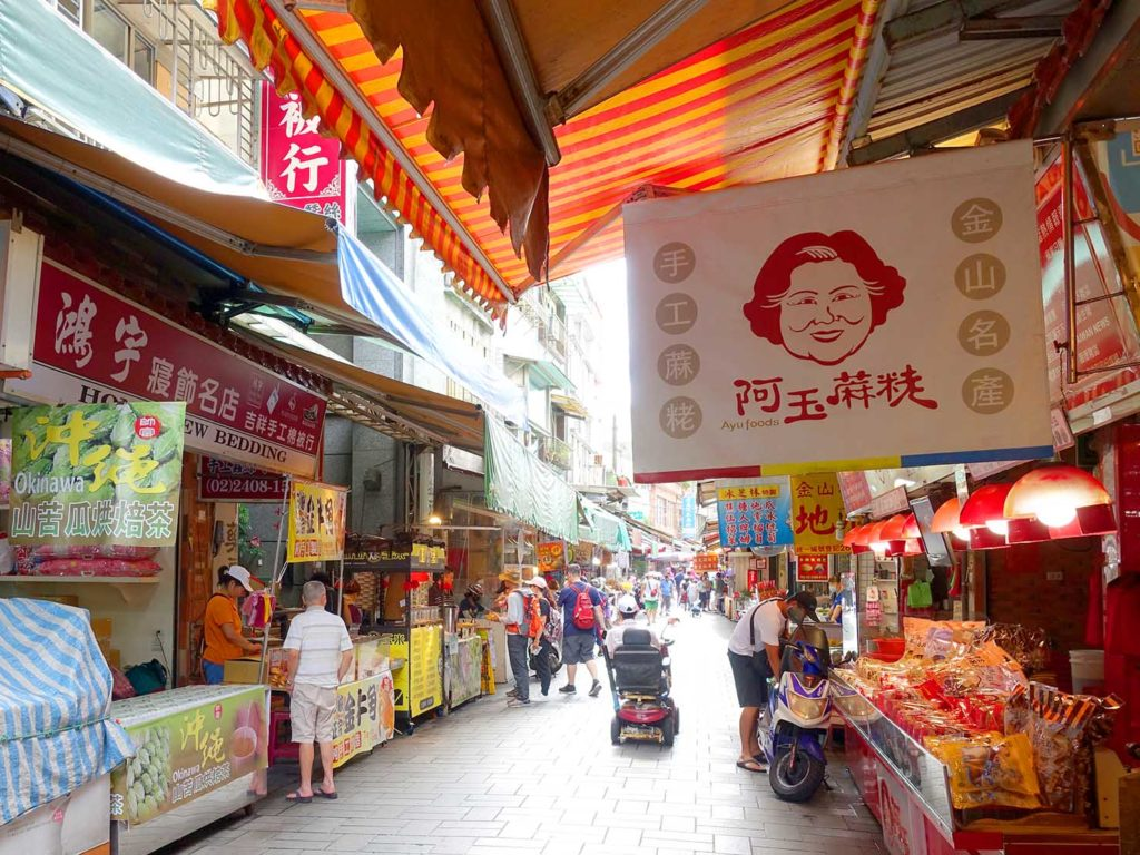 台北・金山老街