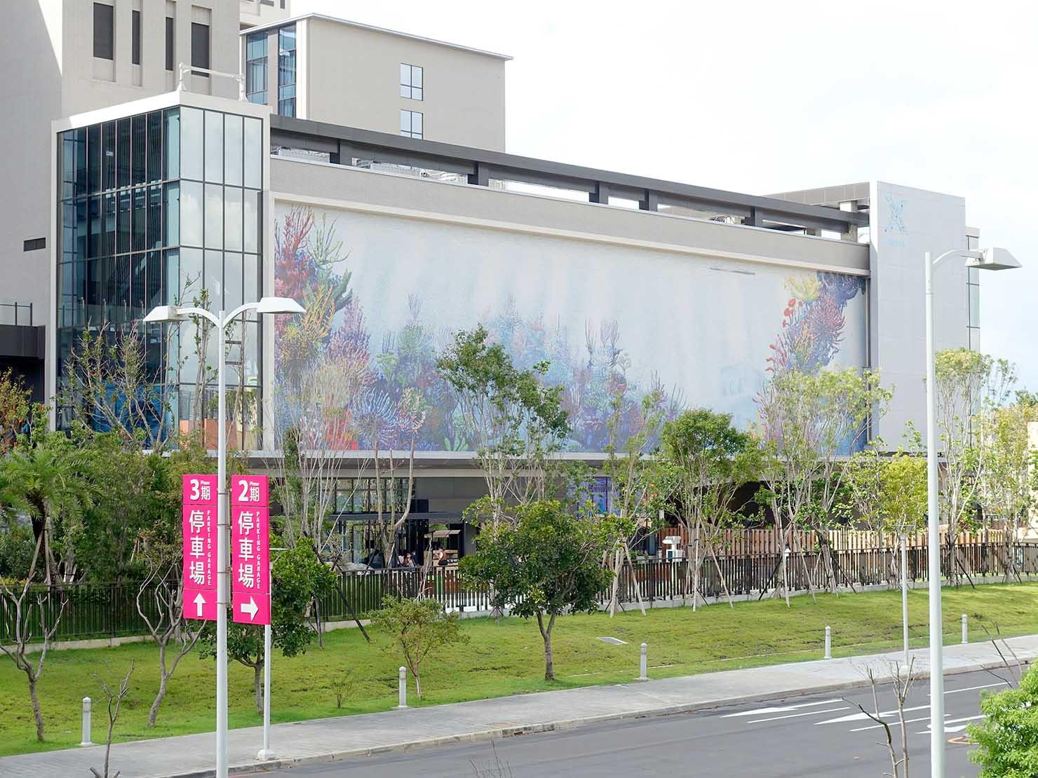 台北に誕生した都市型水族館「Xpark」の外観