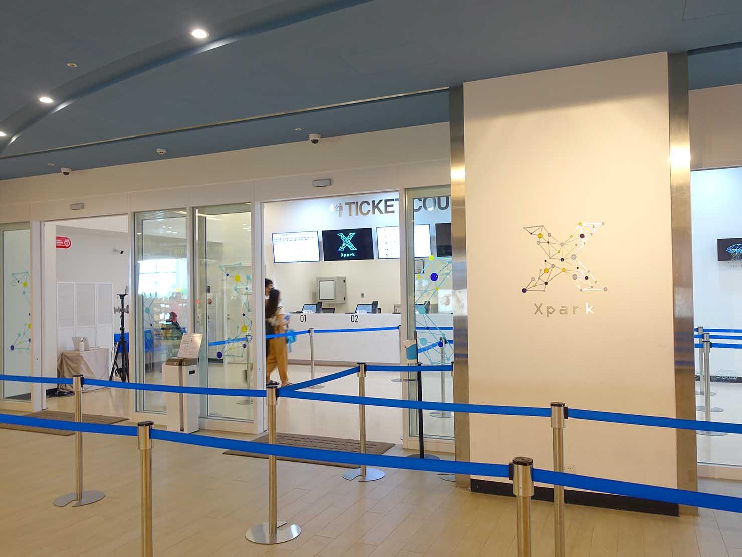 台北に誕生した都市型水族館「Xpark」のエントランス