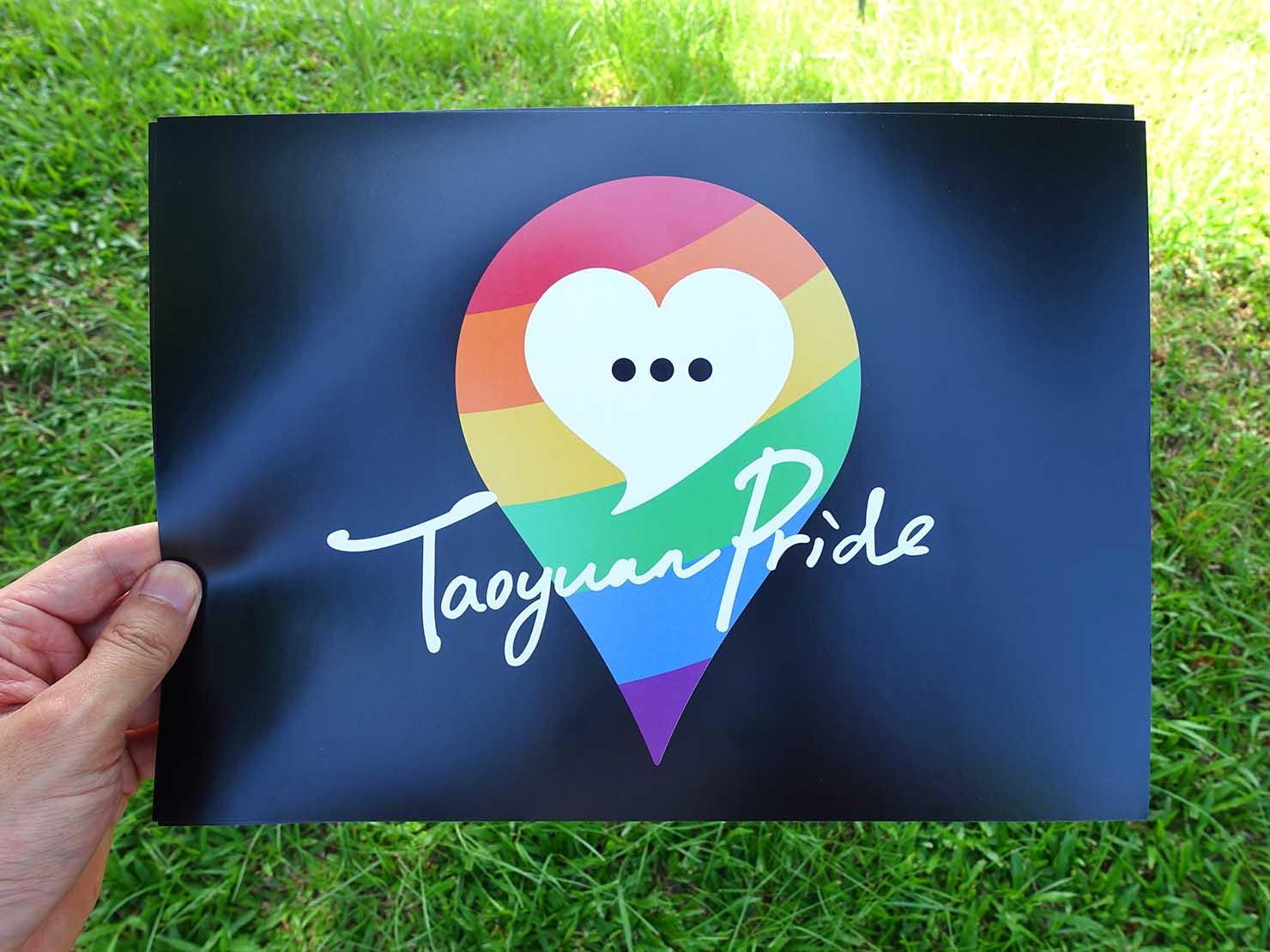 台湾・桃園のLGBTプライド「桃園彩虹野餐日」2020の会場で配られたプラカード