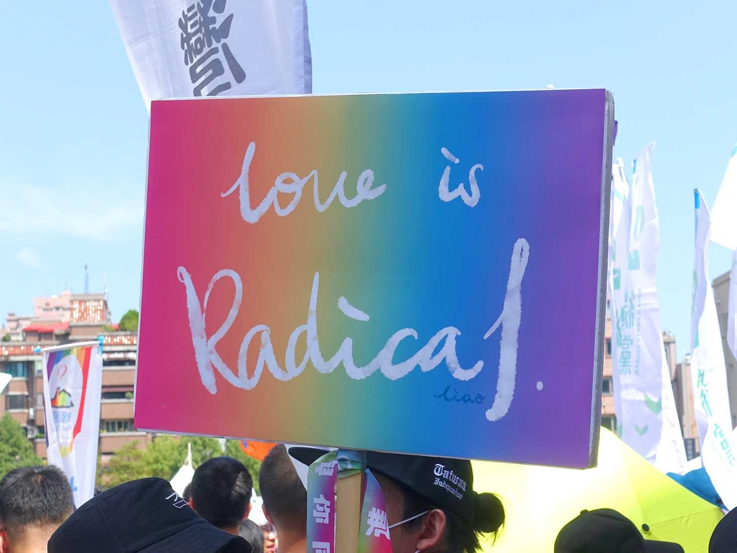 台湾・桃園のLGBTプライド「桃園彩虹野餐日」2020パレードで「love is Radical」のプラカードを掲げる参加者