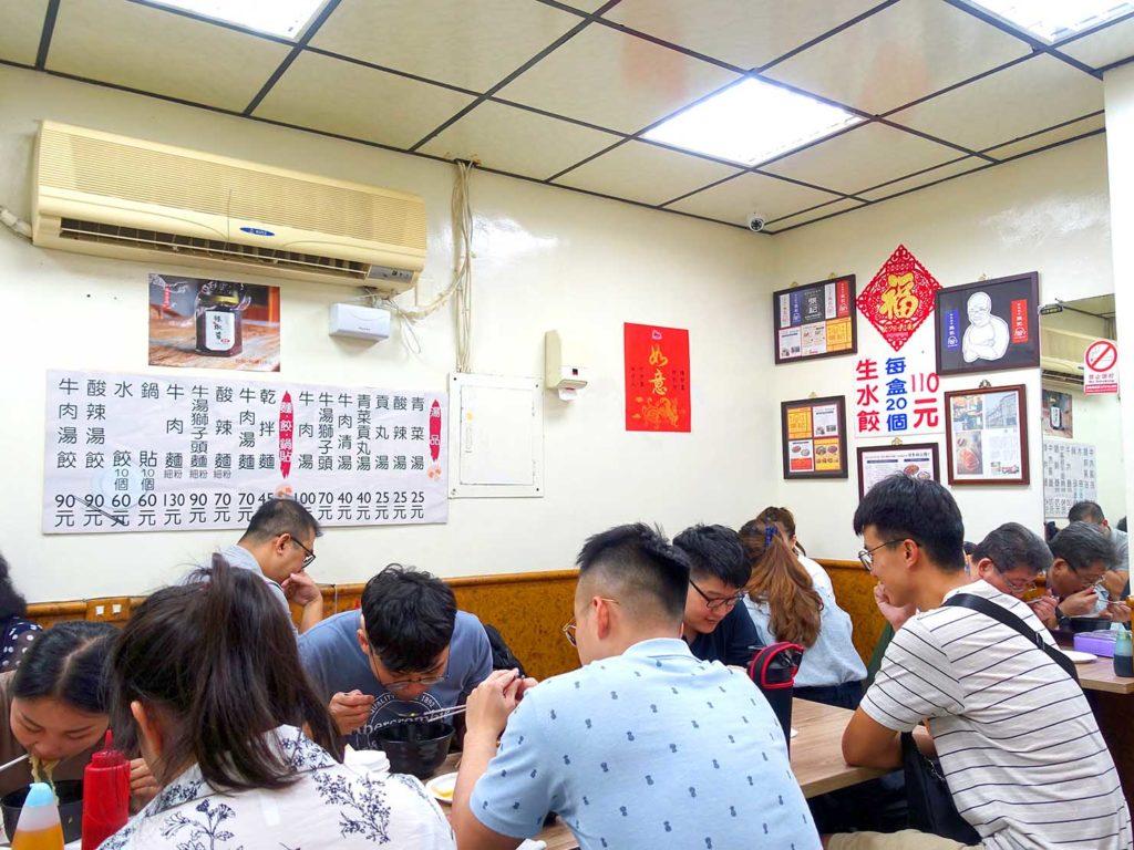 台北・西門町のおすすめグルメ店「張記鍋貼牛肉麵」の店内