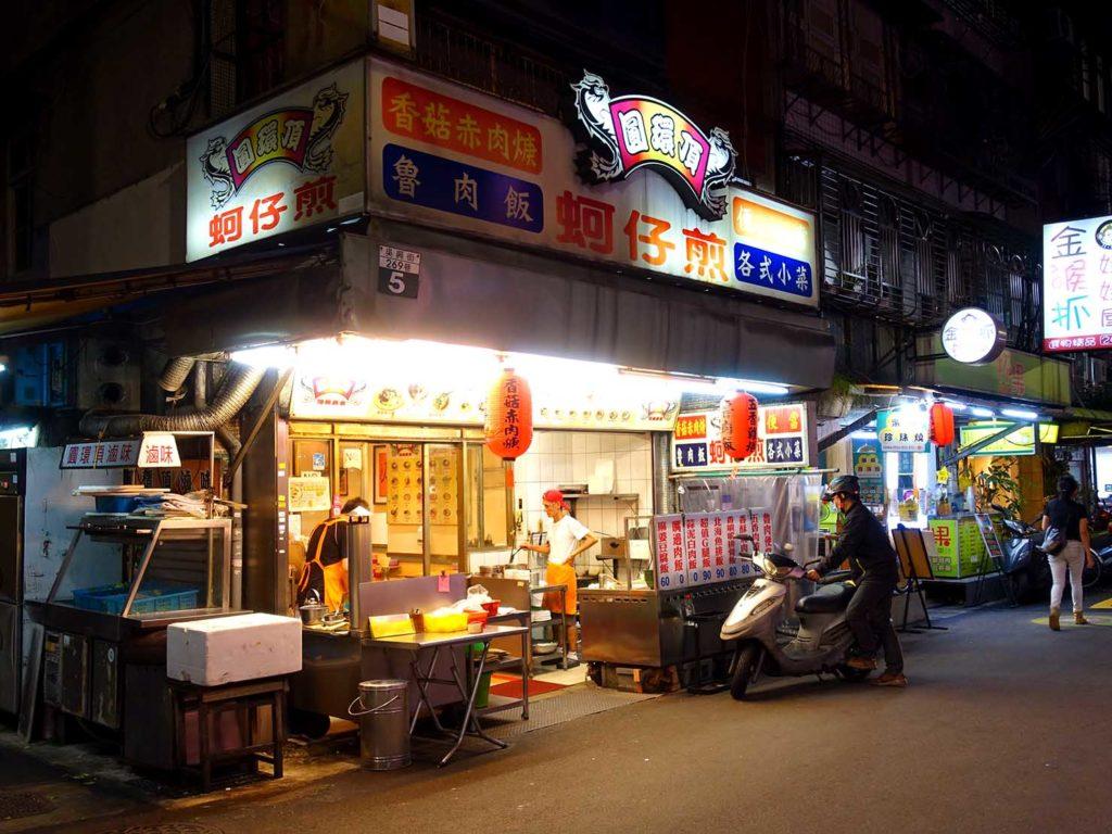 台北101/世貿駅(吳興商圈)のおすすめグルメ店「圓環頂蚵仔煎」の外観