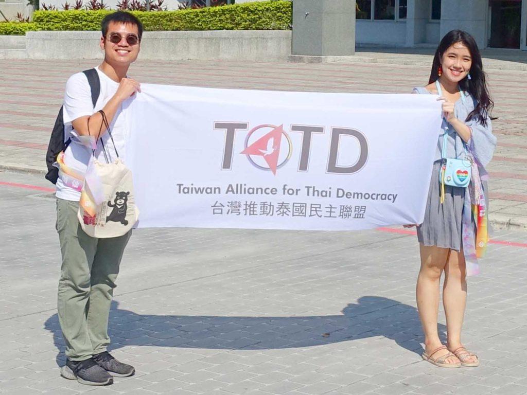 「苗栗愛轉來平權遊行」2020のパレードにタイから参加するグループ