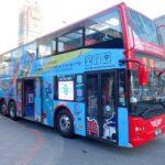台北のLGBTスポットを巡る観光バス「Color Taipei 彩虹觀光巴士」の2階建てバス