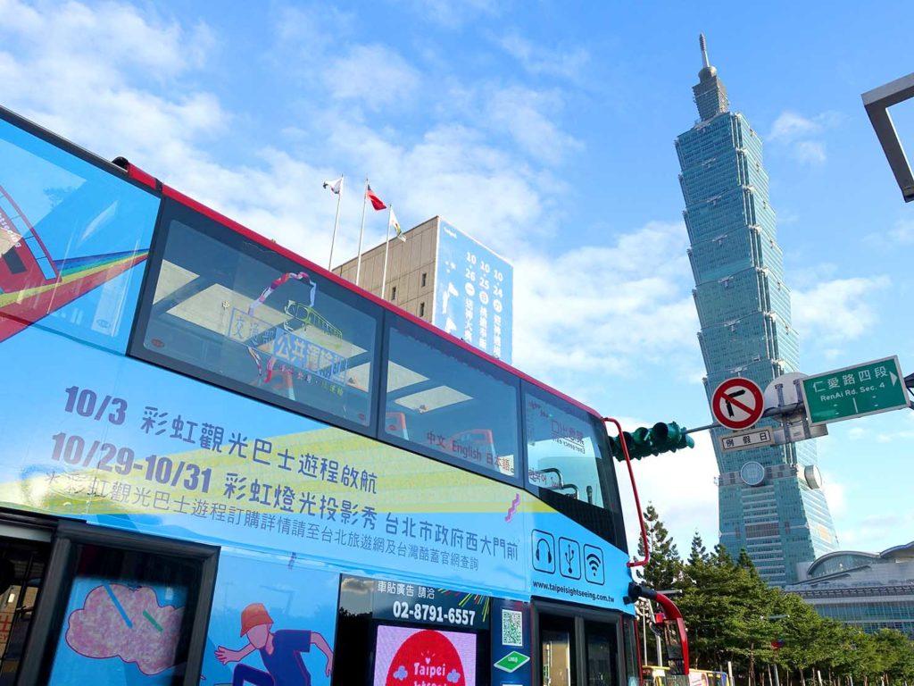 台北のLGBTスポットを巡る観光バス「Color Taipei 彩虹觀光巴士」と台北101