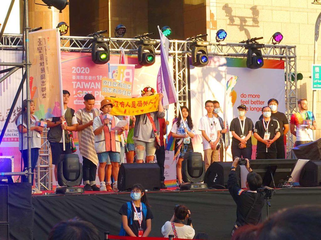 台灣同志遊行(台湾LGBTプライド)2020のパレード後のステージでスピーチをする参加団体