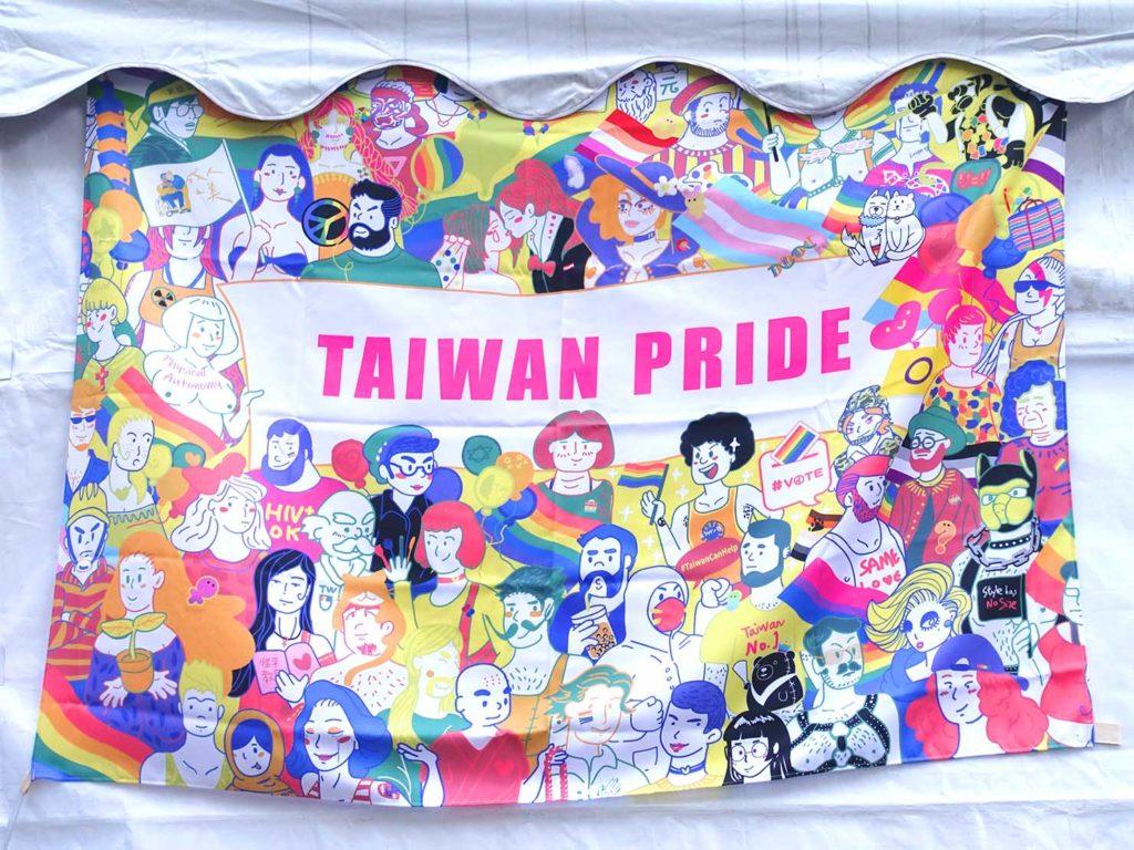 台灣同志遊行(台湾LGBTプライド)2020の会場ブースに掲げられたフラッグ