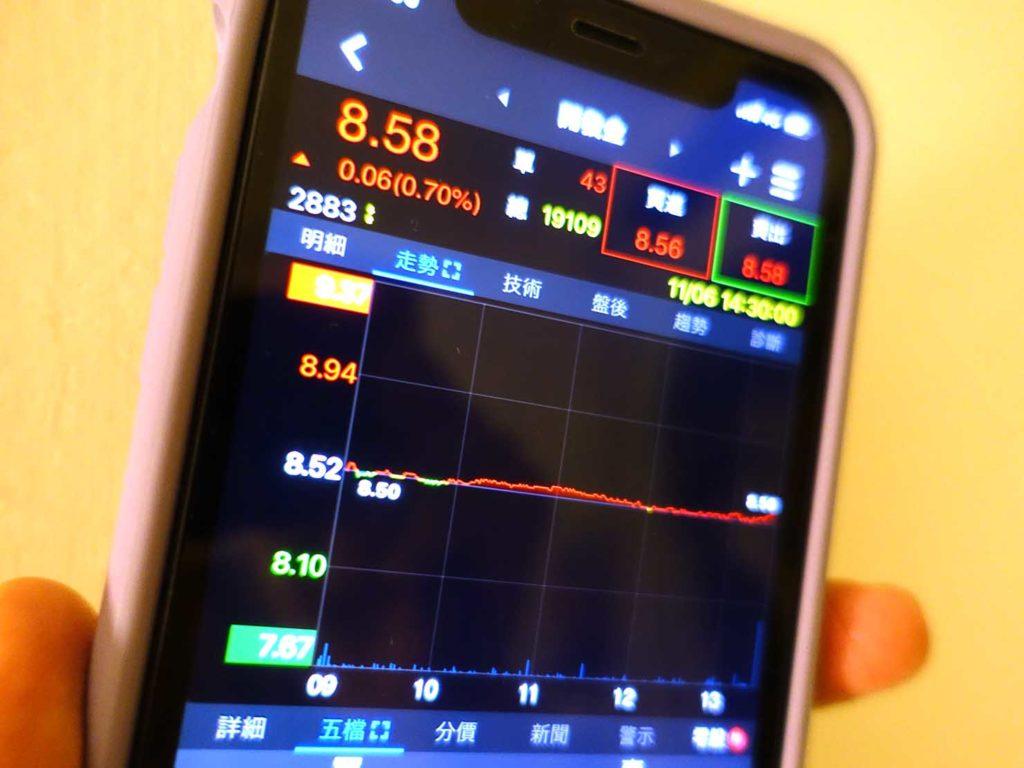 台湾の株式取引アプリの各銘柄画面