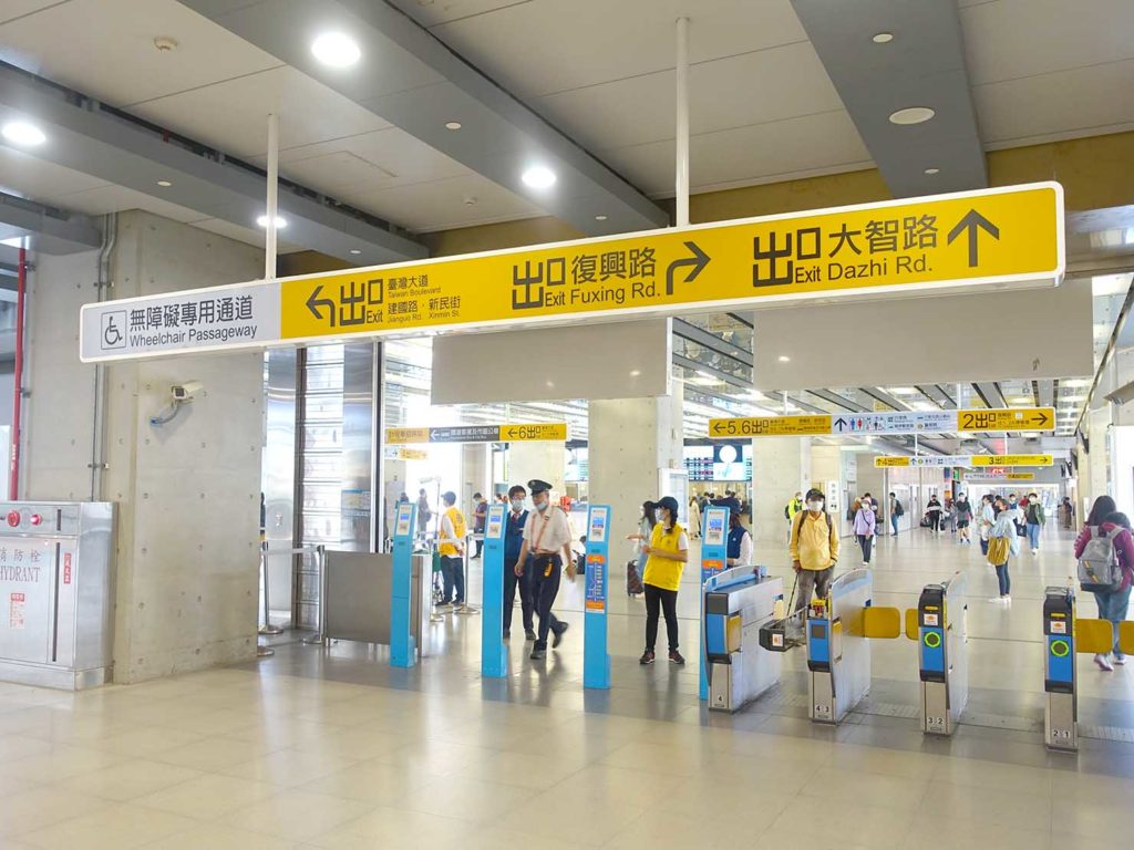 台鐵(台湾鉄道)台中駅の改札