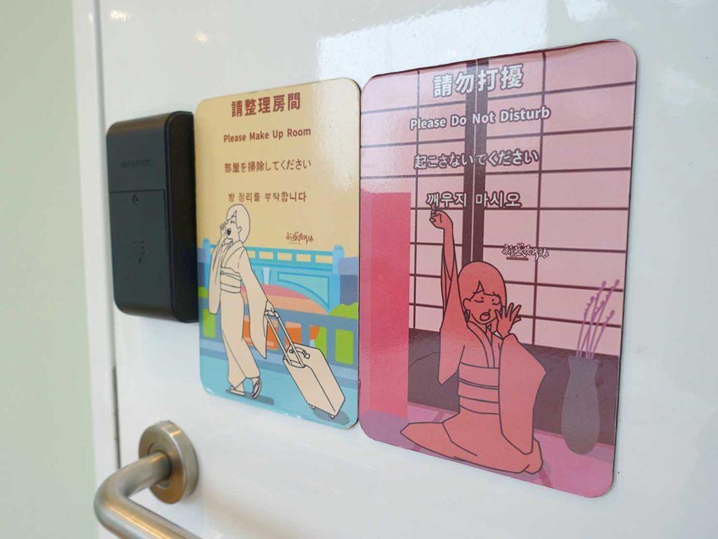 台中駅徒歩5分のおすすめホテル「新盛橋行旅」シティービュー・ダブルルームのタブ