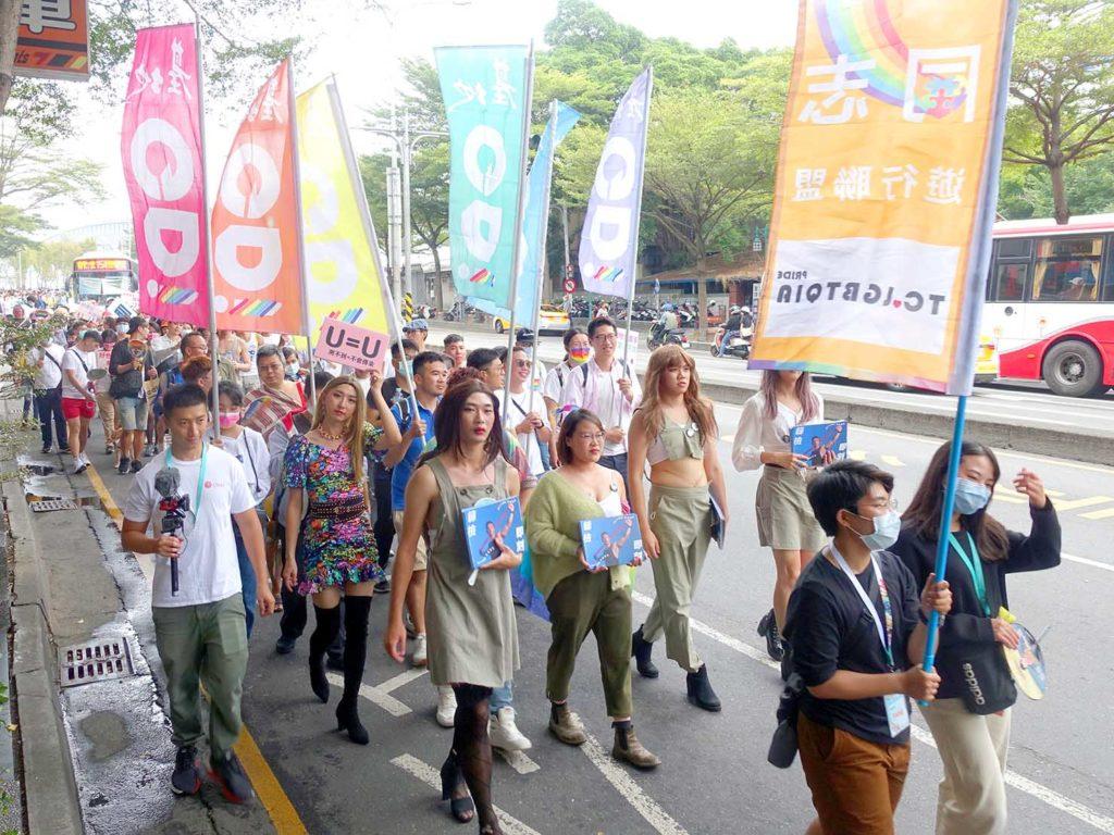 台中同志遊行(台中LGBTプライド)2020のパレードを歩く台中基地のグループ