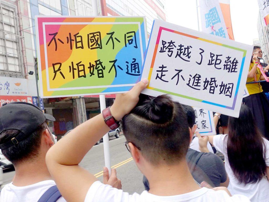 台中同志遊行(台中LGBTプライド)2020のパレードで掲げられた国際同性カップルの婚姻に関するプラカード