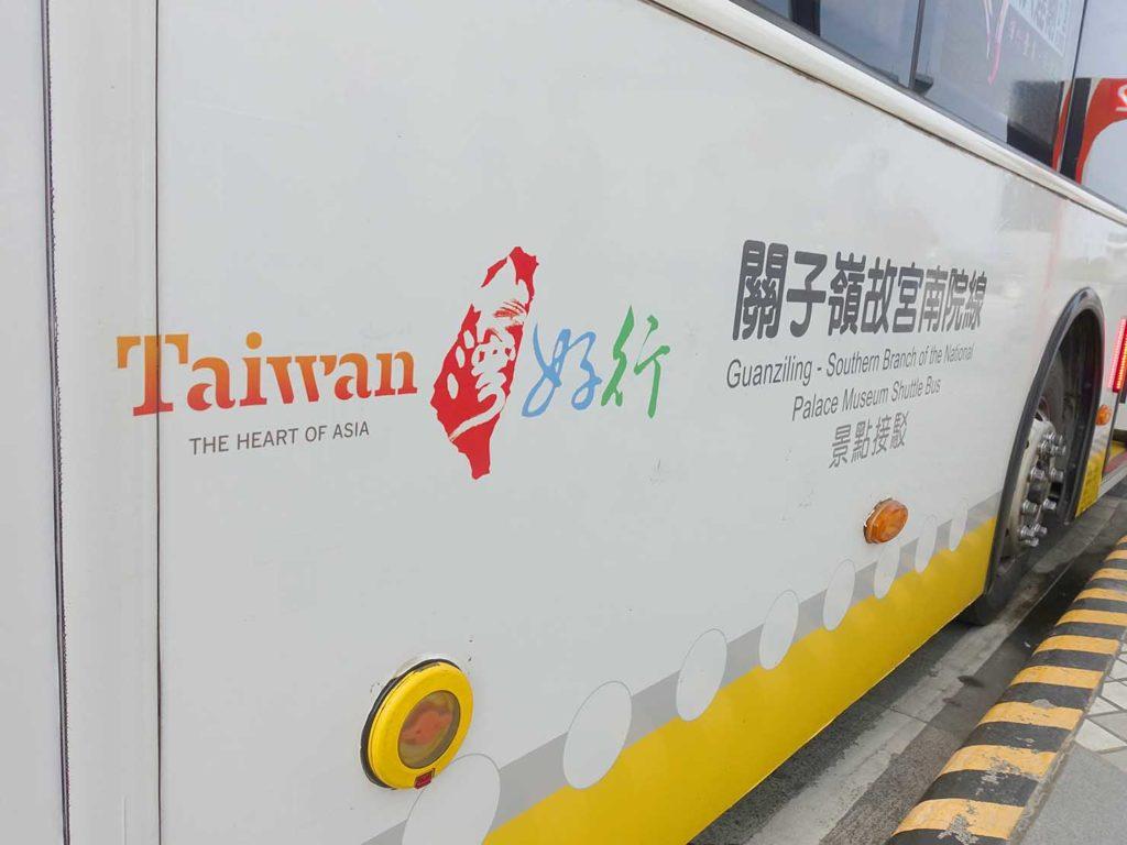 高鐵(台湾新幹線)嘉義駅に発着するバス・台灣好行-關子嶺故宮南院線の車体