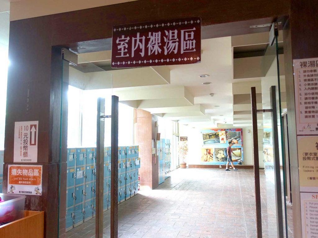 台南・關子嶺温泉のホテル「關子嶺統茂溫泉會館」温泉施設のコインロッカー