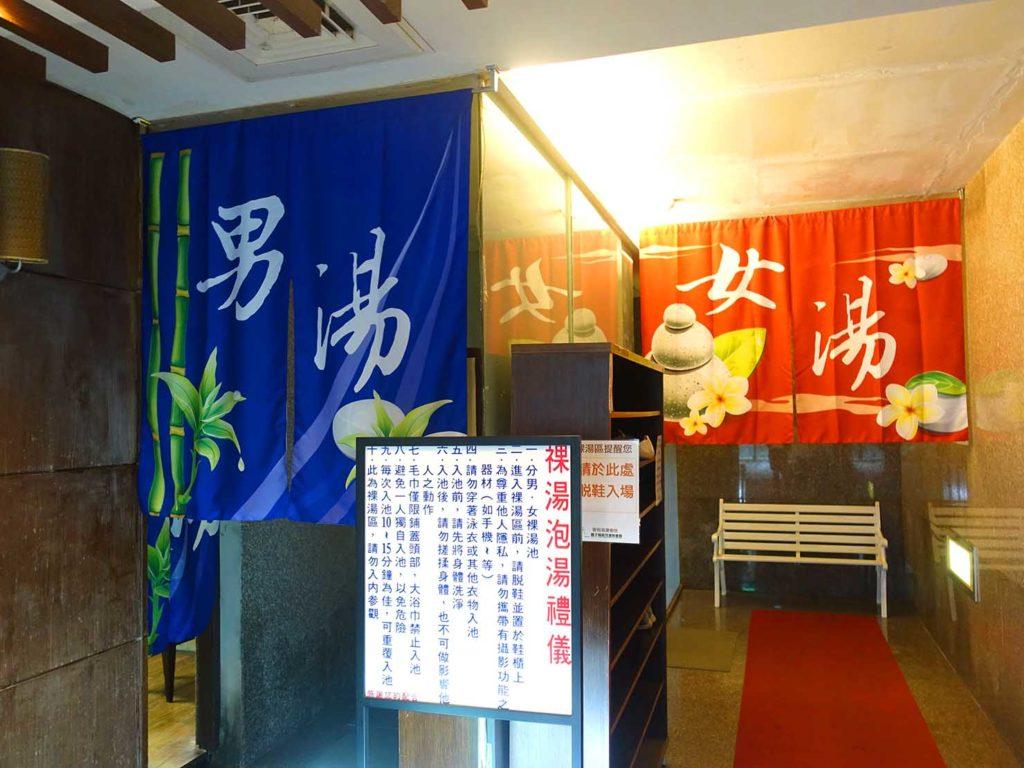 台南・關子嶺温泉のホテル「關子嶺統茂溫泉會館」室内温泉へのエントランス