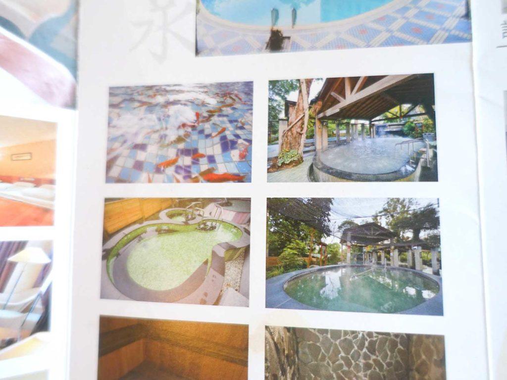 台南・關子嶺温泉のホテル「關子嶺統茂溫泉會館」露天温泉の写真